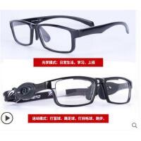 户外眼镜篮球运动眼镜防雾魔术师TR90近视眼镜全框男女光学轻盈