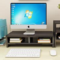 显示器增高架子桌上置物架护颈液晶电脑底座支架键盘收纳