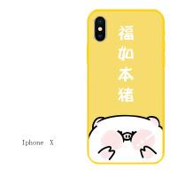 iphone7苹果6s手机壳6plus硅胶8x软壳5s情侣xr男女xs max简约猪猪