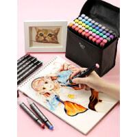马克笔套装touch初学者60色动漫小学生36/48色正品学生用双头80色油性酒精手绘画水彩笔1000色全套美术生专用