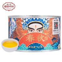 正山堂 骏眉中国 春秋红茶骏眉工艺薯栗香茶叶 特级罐装50g