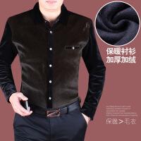 加绒衬衫男长袖保暖冬大码加厚仿 毛纯色中年男士特厚衬