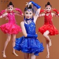 新款儿童拉丁舞裙演出服女童亮片拉丁舞纱裙流苏烫钻舞蹈表演服装