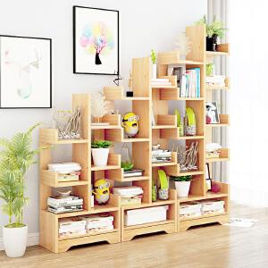 幽咸家居 创意书架落地置物架简约现代小书柜简易书橱多功能学生书架