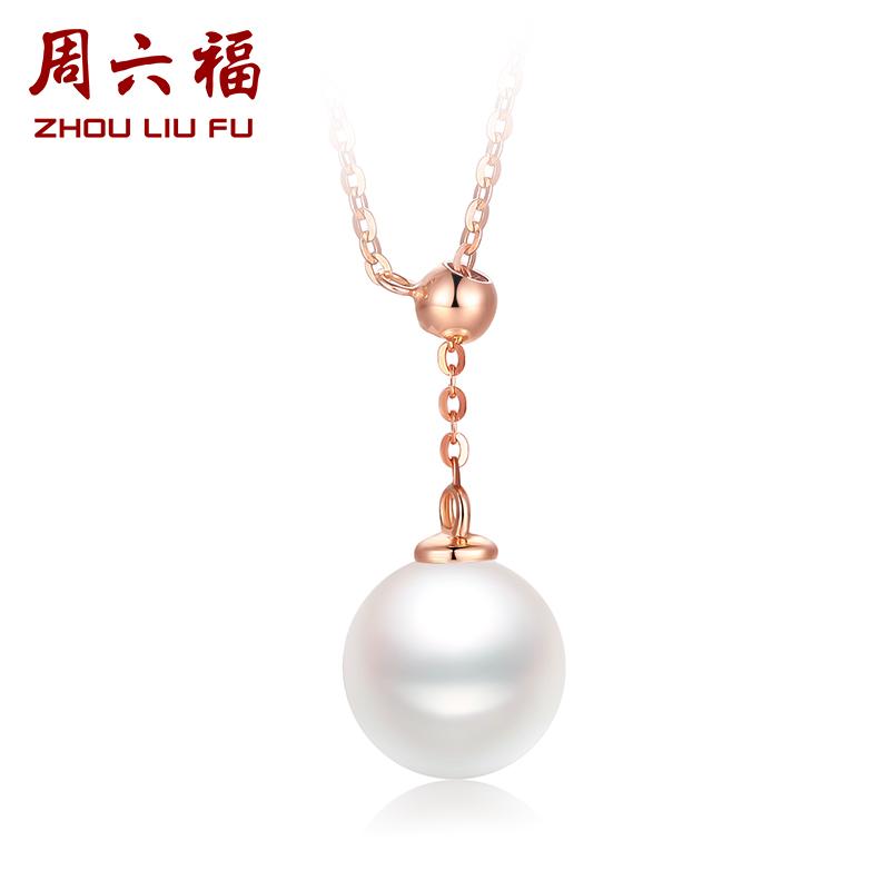 周六福 珠宝18K金珍珠吊坠女时尚海水珍珠链坠 优雅KIPA063131 时尚优雅