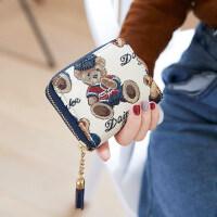 卡包钱包一体包女式银行卡套简约2018新款女士小巧证件零钱包 现货 收藏加购优先发货 英伦白(送化妆镜)