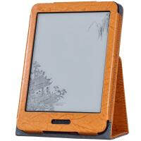 201908061500571166.8英寸轻薄保护套 电子书阅读器皮套包