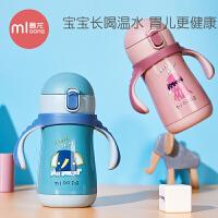 曼龙儿童保温杯宝宝吸管杯婴儿学饮杯带吸管水壶两用幼儿园喝水杯