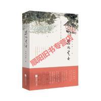 【旧书9成新】扬州美女申维 江源江苏凤凰文艺出版社9787559436559