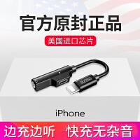 �O果耳�C�D接�^����iphone充��器7手�Cp快充11�W充x接口3.5平果8plus�_�xr二合一扁�^�D�A�^方�D�A�D�Q