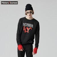 美特斯邦威卫衣男宽松bf2017冬装新款圆领套头衫学生韩版商场款