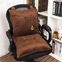 加厚椅子坐垫靠垫一体办公室座垫靠背餐椅垫学生软垫子冬季屁股垫