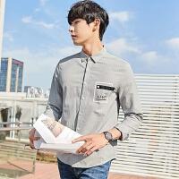 2018春秋装新款男士韩版修身型长袖衬衫男生帅气韩国衬衣