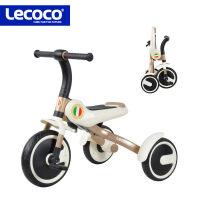 新品折叠儿童三轮车脚踏车宝宝小孩自行车免充气3-6岁