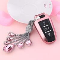 适用于东风汽车标致408钥匙包扣308 301 5008 3008钥匙套壳4008