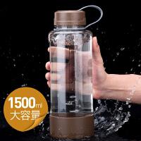 大容量水杯运动健身水壶大号塑料水瓶杯子1000ml太空杯1500ml
