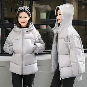 Freefeel2018秋冬新款棉服短款女装面包服休闲上衣羽绒棉服外套MSY802