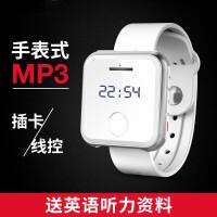 mp3播放器音乐运动学生便携式可爱hifi无损迷你随身听p3 白色
