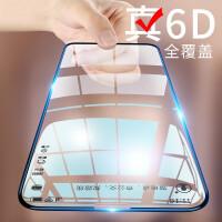 iPhonex钢化膜 iPhonex钢化膜新款苹果x手机6d贴膜全屏覆盖玻璃磨砂高清保护贴膜 iPhone x