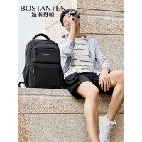 波斯丹顿双肩包时尚潮流电脑旅行包简约男士背包男休闲大学生书包