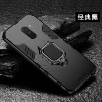 小米F1手机壳Fi保护套POCO F1女款pocophone f1包边xm F1保护套poc0f1潮