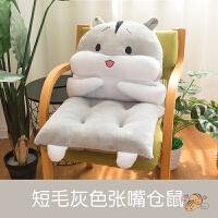 可爱仓鼠坐垫靠垫一体椅垫办公室冬季加厚椅子垫子被子两用软座垫