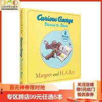 英文绘本 进口原版Curious George Stories to Share 精装 [4-8岁]