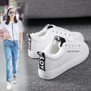 女式 韩版冬季新款加绒小白鞋女百搭基础保暖棉鞋加厚休闲板鞋
