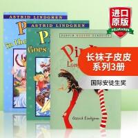 华研原版 Pippi Longstocking 长袜子皮皮开船了/在南海系列3册 英文原版 国际安徒生奖 林格伦作品