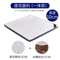 椰棕床垫棕垫1.8m床1.5米单双人偏硬儿童棕榈折叠床垫经济型