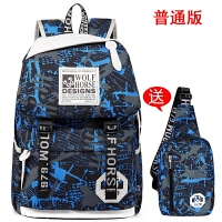 韩版双肩包男背包运动电脑包休闲旅行包潮流大中学生个性书包男包S6 迷彩蓝色送 迷彩胸包