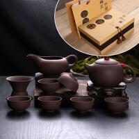 宜兴紫砂办公室家用功夫茶具整套装茶杯茶壶等茶具套组
