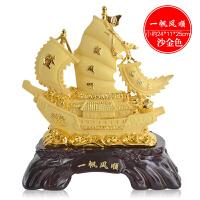 一帆风顺帆船摆件大号公司办公室招财船工艺品新店铺开业礼品礼物