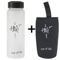 韩版个性便携玻璃杯小清新可爱简约水杯女学生韩国创意潮流杯子男
