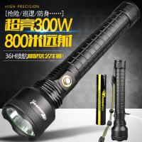 强光手电筒远程5000氙气可充电超亮家用防水户外远射探照灯