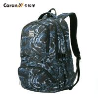 卡拉羊双肩包男女小学初中生校园休闲旅行背包大容量高中学生书包