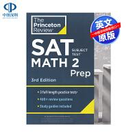 英文原版 SAT科目考试数学2大学预科 第3版 Princeton Review SAT Subject Test Ma