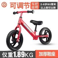平衡车 儿童滑步车无脚踏溜溜车宝宝滑行车2-3-6岁小孩学步助步车
