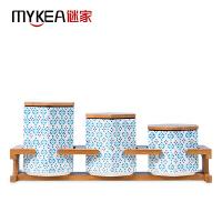 【当当自营】谜家 陶瓷密封罐茶叶咖啡储物罐调味罐调料盒厨房用品三件套 浅蓝色 兰亭