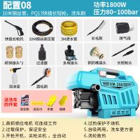 高压洗车机家用220v刷车水泵全自动洗车神器便携水枪清洗机SN0803
