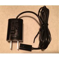 飞科剃须刀A08电池适配器充电器FS336 FS337 FS338 FS339充电源