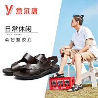 意尔康男凉鞋牛皮革凉拖两用舒适套脚男士凉鞋休闲 2019夏季新品鞋子