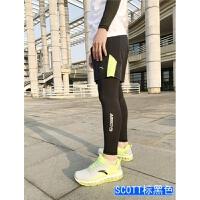 夏季防晒腿套 男女通用骑行袖腿套 冰爽透气户外跑步腿套 COTT标 X