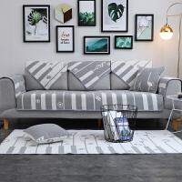 棉麻沙发垫套四季通用布艺北欧简约现代防滑三人座皮沙发家用坐垫