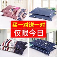 特价枕套一对装48x74cm整头套卡通枕头套情侣单人枕用秋冬季