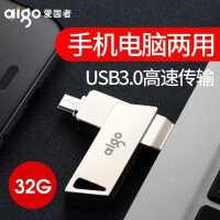 ���者32G手�Cu�P��X�捎�otg安卓type-c可�x���P正版�p接口�p�^oppo/vivo�p用可插手�C外接�却�32gu�P