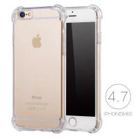 小派iphone6手机壳6s苹果6plus手机壳硅胶透明气囊软胶防摔潮男女