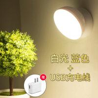 人体感应LED小夜灯泡可充电池式声控卧室床头家用过道无线台灯起 人体感应【充电款】白光 蓝色+充电头【两件领券立减