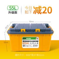 汽车后备箱储物箱收纳箱车载置物用品车内尾箱杂物盒车用整理箱子