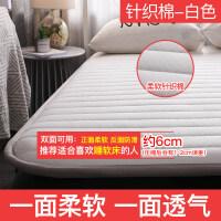 榻榻米床垫子1.5床褥子1.8m学生宿舍单人1.2海绵垫被2米双人加厚